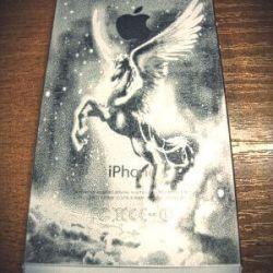 Iphone-pegasus