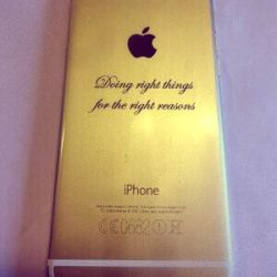 Iphone-special-edition