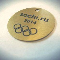 aliuminis-medalis-sochi-2014