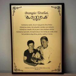 auksiniu-vestuviu-proga-dovana