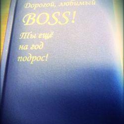 darbo-kalendorius-bosui