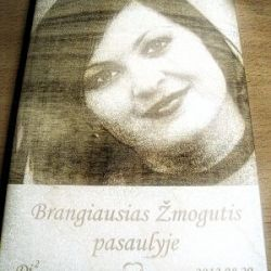 graviruota-nuotrauka-mylimajai
