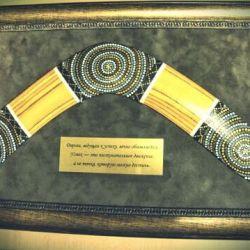 ikurtuviu-dovana-paveikslas-bumerangas