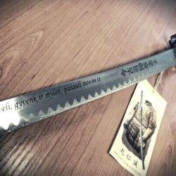 kardas-teciui dovana