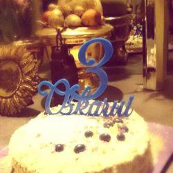 torto smeigtkas melynas gimtadienio proga