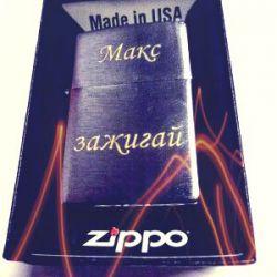 zippo-zippo-maxmax