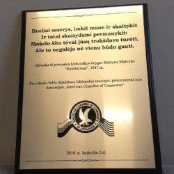 apdovanojimas Valdo-Adamkaus-bibliotekai