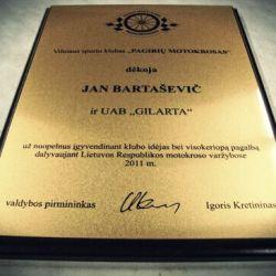 aukso lentele su mediniu pagrindu apdovanojimas-gilarta