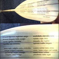 apdovanojimas-irklas medinis graviruotas