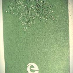 atvirukas-kaledinis-ecoservice