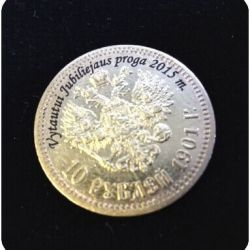 auksine-moneta-jubiliejine