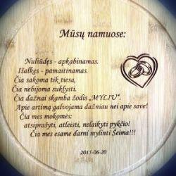 dovana-vestuvems-lentute medine su sveikinimo tekstu