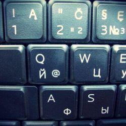 klaviatura-su-pasvietimu-rus-lt