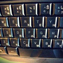 klaviaturos_su_pasvietimu_graviravima