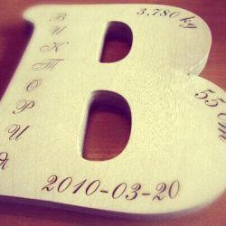 krikstynu-dovana-raide su gimimo informacija