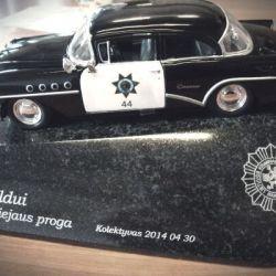 policijos-masina-apdovanojimas