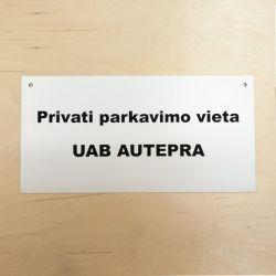 lentele-privati-parkavimo-vieta