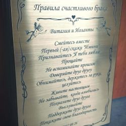 santuokos-taisykles-rusiskai