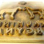 stampas-klise-odai-zirgynas zalvarinis
