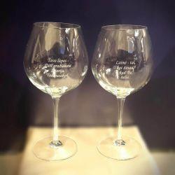 vyno-taures-laime