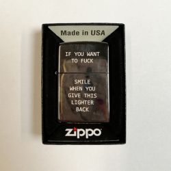 zippo-if-you-want-to-fuck